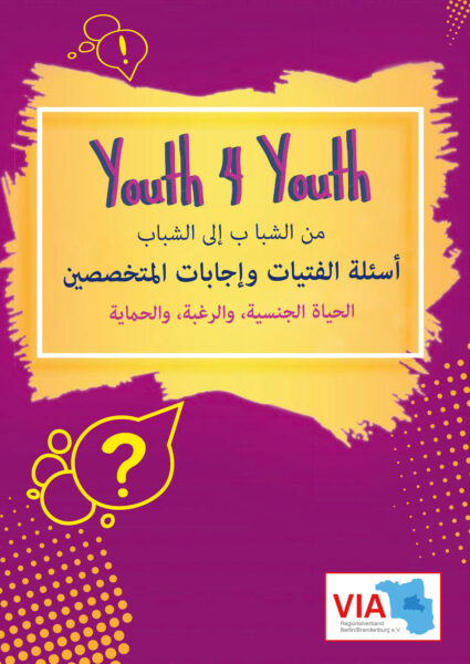 """Titelseite der Broschüre """"Youth 4 Youth - Mädchen fragen - Profis antworten"""""""