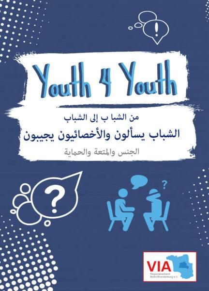 """Titelseite der Broschüre """"Youth 4 Youth - Jungen fragen - Profis antworten"""""""